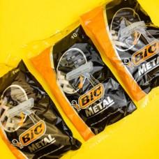 Станок BIC 1 с защитным металлическим покрытием (10 шт)