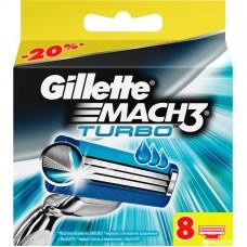 Картридж Gillette Mach 3 Turbo (8 шт.)