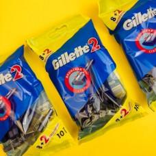 Станок для бритья Gillette 2 (10 шт.)