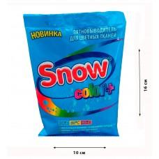 Пятновыводитель 160 гр. Snow Color+