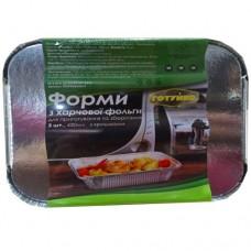 Контейнер из пищевой алюминиевой фольги R24L(SP 24L)