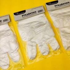 Перчатки полиэтиленовые (100 шт) НА ПЛАНШЕТЕ Premium
