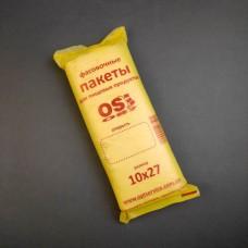 Фасовка пакет 10*27 ПФ