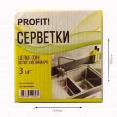 "Салфетка целлюлоза  3 шт ""Profit"""