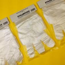 Перчатки полиэтиленовые (100 шт) С ОТРЫВОМ