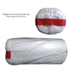 Вафельное полотно белое 60 м*45 см