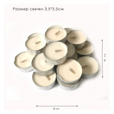 Свечи чайные плавающие (50 шт.)