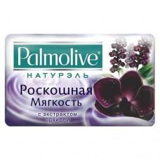 """Туалетное мыло 90 г. """"Palmolive"""" РОСКОШНАЯ МЯГКОСТЬ"""