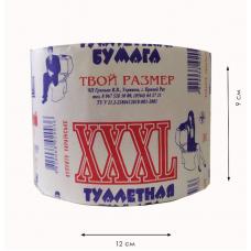 """Туалетная бумага """"Гигант"""" ( 6 шт.)"""
