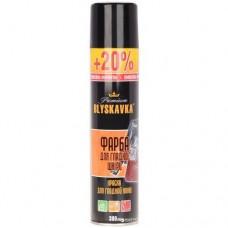 """Краска """"BLYSKAVKA""""  для гладкой кожи 300 мл."""