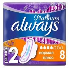 Прокладки Always PLAT SINGLE 4 капли (8 шт)