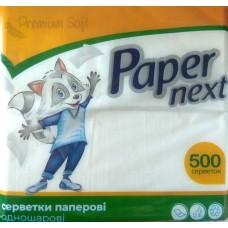 """Салфетка барная белая 500 листов """"Енот"""""""