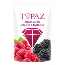 "Жидкое мыло 0,460 мл. ""Topaz""  ОЖИНА+МАЛИНА"