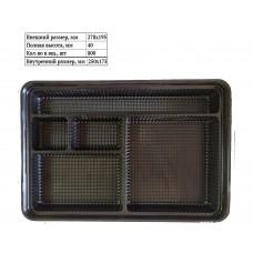 Контейнер для суши ПС-610 ДЧ