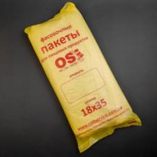 Фасовка пакет 18*35 ПФ