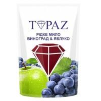 """Жидкое мыло 0,460 мл. """"Topaz"""" ВИНОГРАД +ЯБЛОКО"""