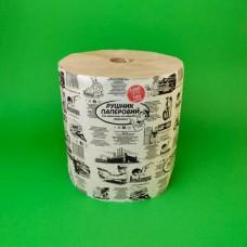 Бумажное полотенце в рулоне 1280 отрывов