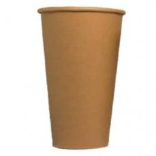 Одноразовый бумажный стакан КРАФТ 175 мл. (50 шт)