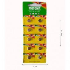 """Батарейки LR 41 """"Мотома"""" AG3-10B блистер (10шт)"""