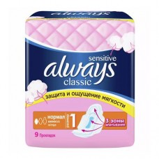 Прокладки Always Classic Normal 4 капли  (9 шт)
