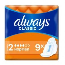 Прокладки Always Classic Normal Single 4 капли (9 шт)