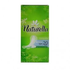 """Прокладки """"Naturella"""" 2 краплі/20 шт."""