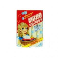 Хозяйственное мыло 72% БЕЛОЕ 125 гр. с отбеливающим эффектом