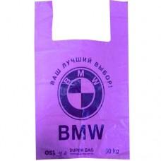Пакет полиэтиленовый майка БМВ СРЕДНИЙ Фиолетовый (50 шт)