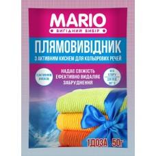 """Пятновыводитель 50 г. """"Mario"""""""