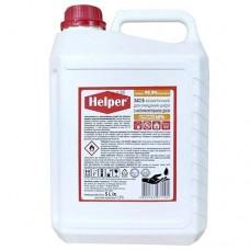"""Дезинфицирующее средство """"Helper"""" жидкая форма 5 л."""